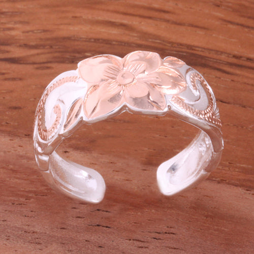 8mm Hawaiian Scroll Cut Out Edge Toe Ring
