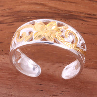 8mm Hawaiian Scroll See Through Toe Ring