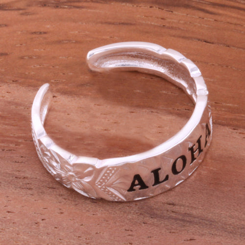 Hawaiian Scroll ALOHA Cut Out Edge Toe Ring