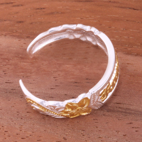 Hawaiian Scroll KUUIPO Cut Out Edge Toe Ring