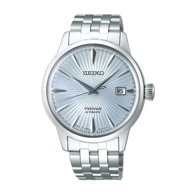 Seiko Prospex (Japan Made) Automatic Silver Stainless Steel Band Watch SRPE19J1 (LOCAL BUYERS ONLY)