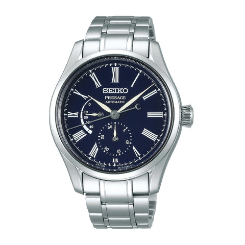 Seiko Presage (Japan Made) Automatic ?? Enamel Silver Stainless Steel Band Watch SPB091J1 | Watchspree