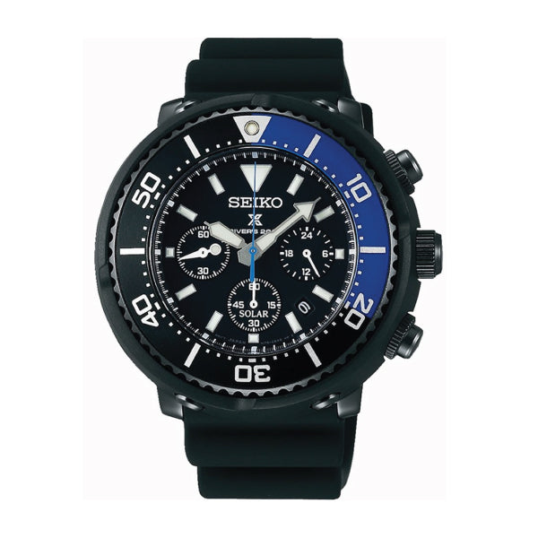 [JDM] Seiko Prospex (Japan Made) LOWERCASE Diver Scuba Limited Edition Black Silicon Strap Watch SBDL045 SBDL045J