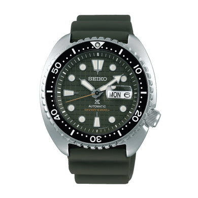 Seiko Prospex Automatic Diver's Grey Silicone Strap Watch SRPE05K1 (LOCAL BUYERS ONLY)