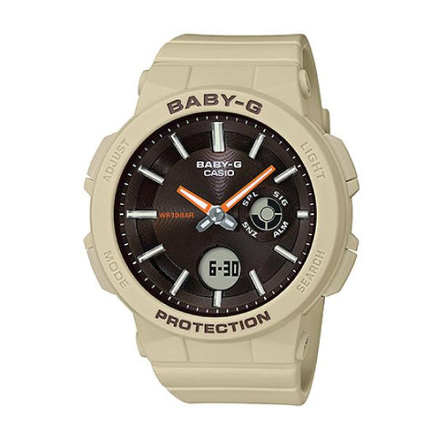 Casio Baby-G Wanderer Series Brown Resin Band Watch BGA255-5A BGA-255-5A