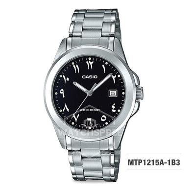 Casio Men's Standard Analog Silver Stainless Steel Band Watch MTP1215A-1B3 MTP-1215A-1B3
