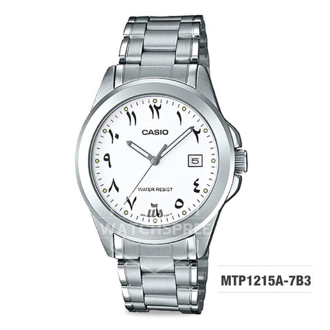 Casio Men's Standard Analog Silver Stainless Steel Band Watch MTP1215A-7B3 MTP-1215A-7B3