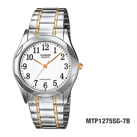 Casio Men's Watch MTP1275SG-7B