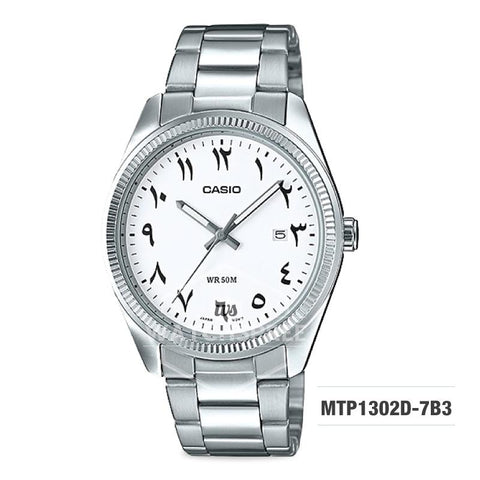 Casio Men's Standard Analog Silver Stainless Steel Band Watch MTP1302D-7B3 MTP-1302D-7B3