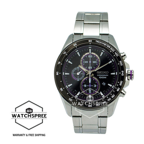 Seiko Criteria Chronograph Watch SNDG19P1 (Not for EU Buyers)