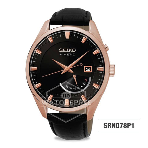 Seiko Men's Kinetic Black Calf Leather Strap Watch SRN078P1