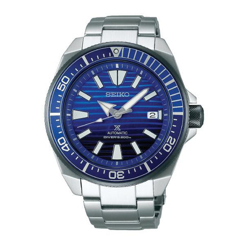 Seiko Prospex (Japan Made) Air Diver Special Edition Silver Stainless Steel Band Watch SRPC93K1 (Not for EU Buyers)
