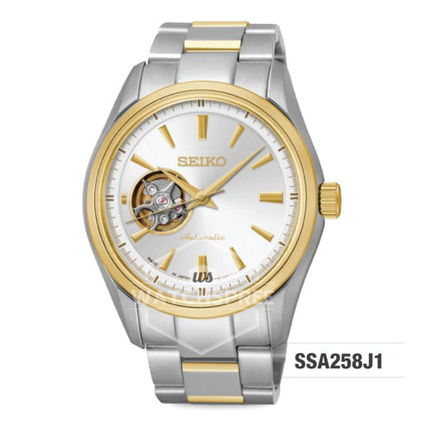Seiko Presage (Japan Made) Open Heart Automatic Two-tone Stainless Steel Band Watch SSA258J1