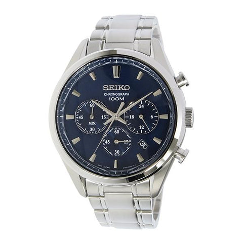Seiko Men's Chronograph Silver Stainless Steel Band Watch SSB223P1