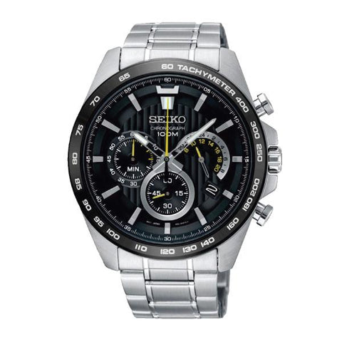 Seiko Chronograph Silver Stainless Steel Band Watch SSB303P1