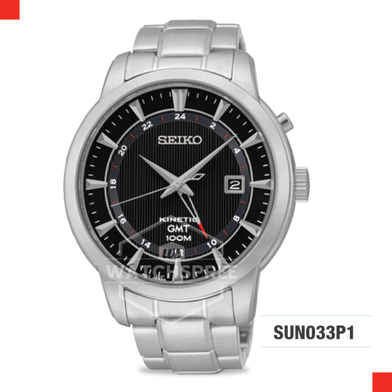 Seiko Kinetic Watch SUN033P1
