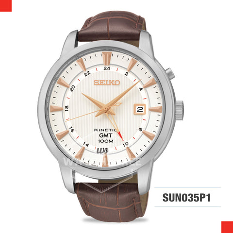 Seiko Kinetic Watch SUN035P1