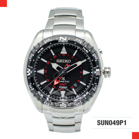 Seiko Prospex Kinetic Diver Watch SUN049P1