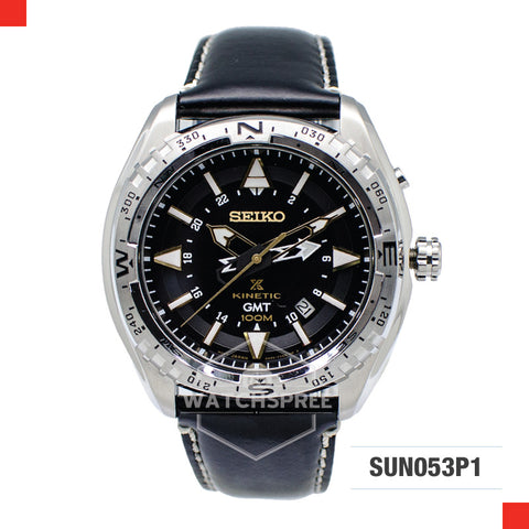 Seiko Prospex Kinetic Diver Watch SUN053P1