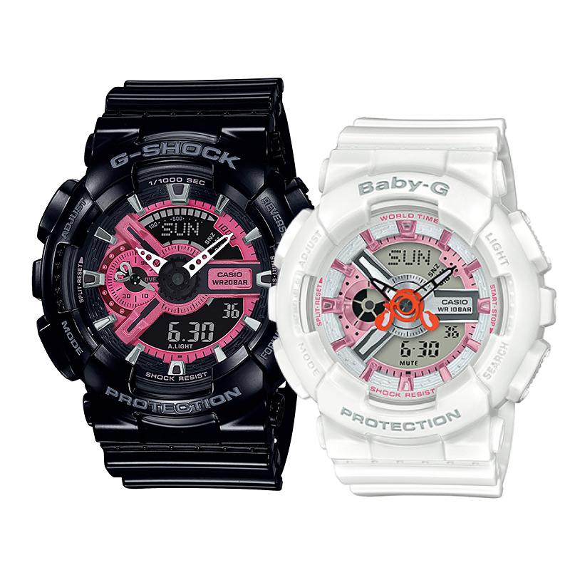 Casio G-Shock & Baby-G Animal Themed Pair 2019 Limited Models SLV19A-1A SLV-19A-1A | Watchspree