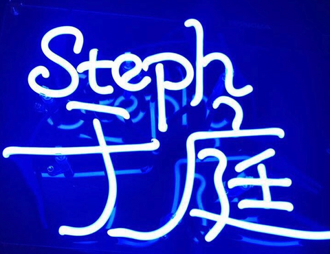 Steph Real Neon Glass Tube Neon Signs