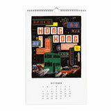 2019 World Traveler Calendar