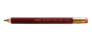 Burgandy Mechanical Pencil