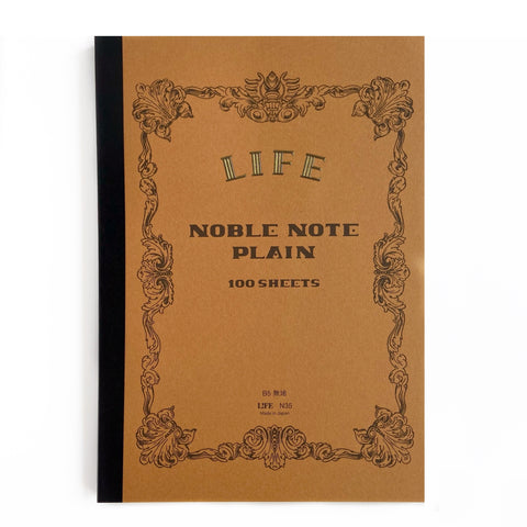 B5 Blank Noble Notebook