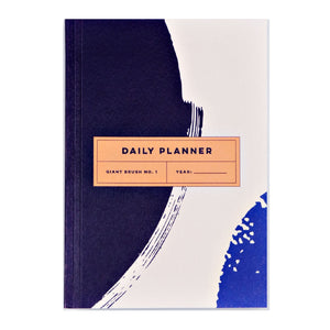 Giant Brush Daily Planner