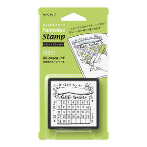 Habit Tracker Stamp