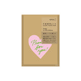Mini Heart Clear Gift Bags