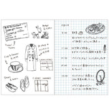 Muji + Koushi Grid Notebook