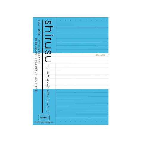 Sen Lined Notebook
