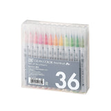 Watercolor Brush Pen Set of 36