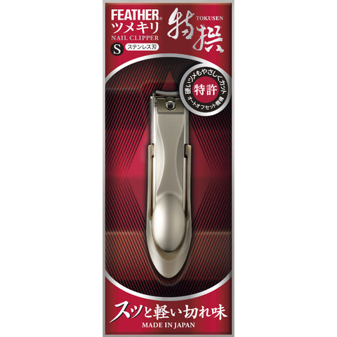 Feather Tokusen Nail Clipper - Nagelknipser - No More Beard