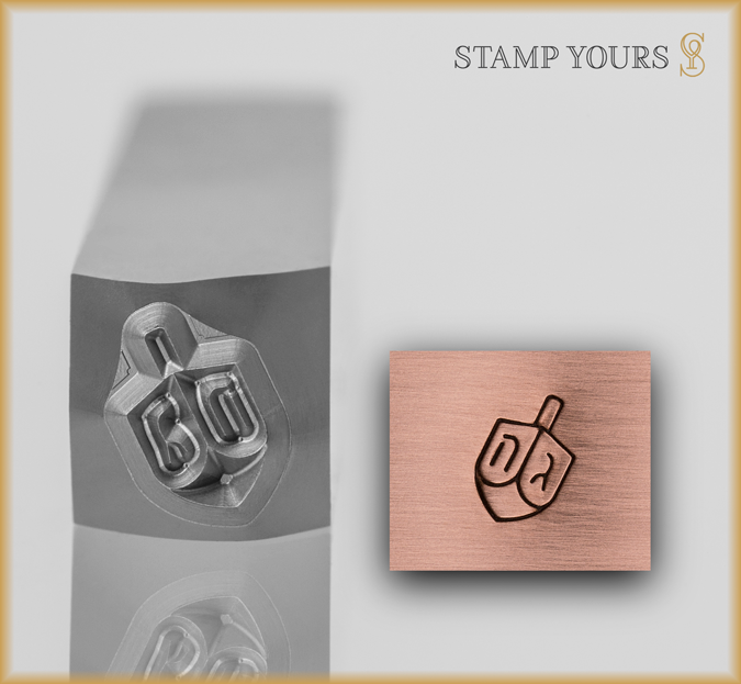 Dreidel Stamps - Stamp Yours