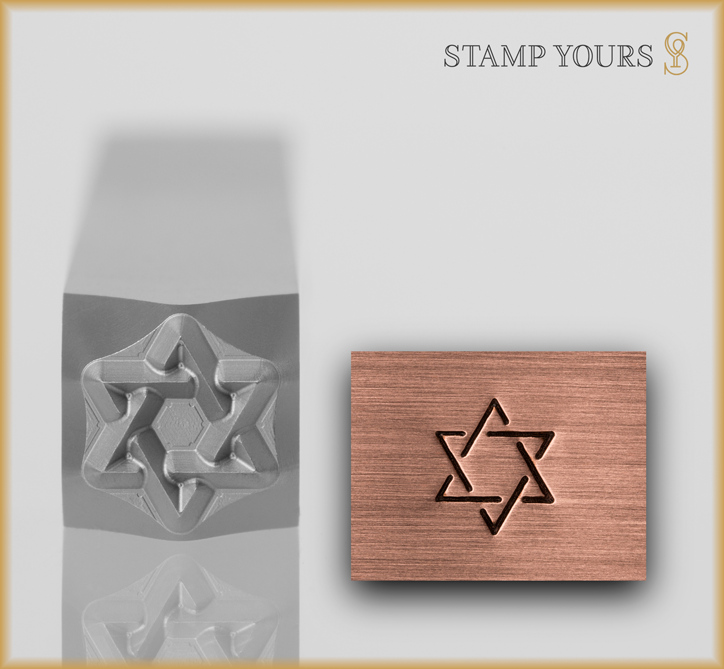 Star of David Stamp - Stamp Yours
