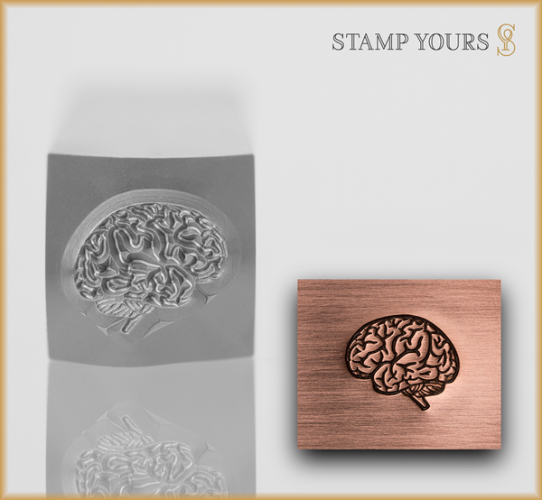 Brain with Brain Stem Design - Stamp Yours