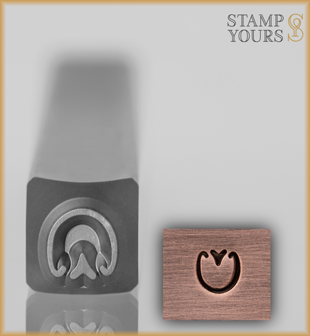 Horse Track Design Stamp  4mm - Stamp Yours