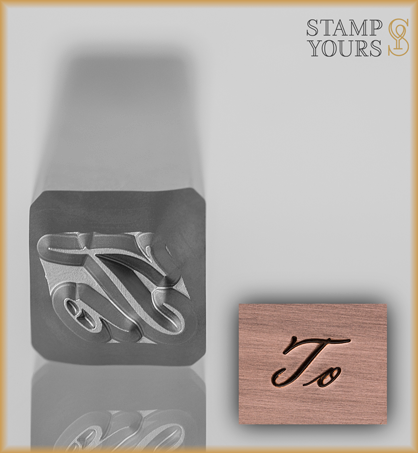 """To"" Word Design Stamp 4mm - Stamp Yours"