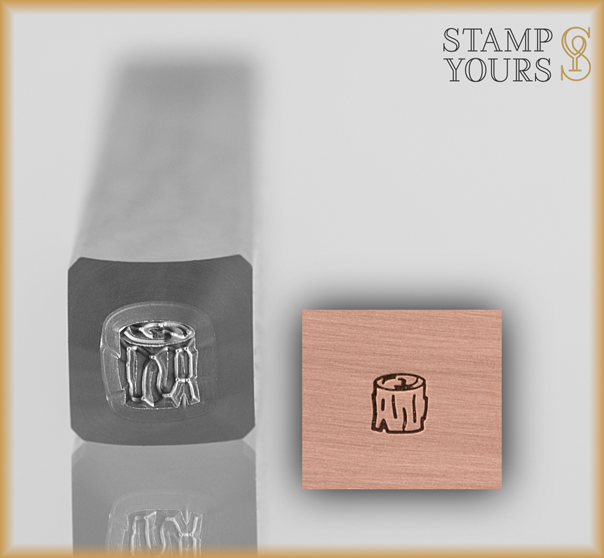 Tree Stump Design Stamp 3mm - Stamp Yours