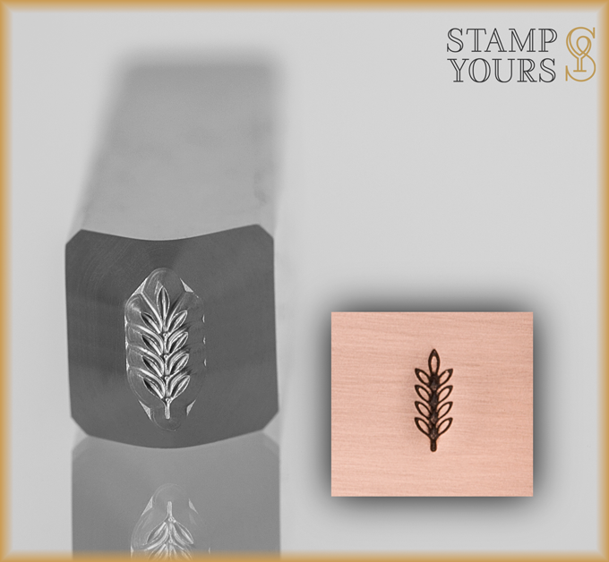 Wheat Leaf Design Stamp 5mm - Stamp Yours