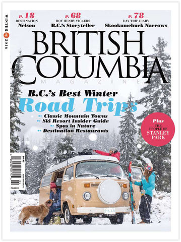 BC Magazine Winter 2016 Issue