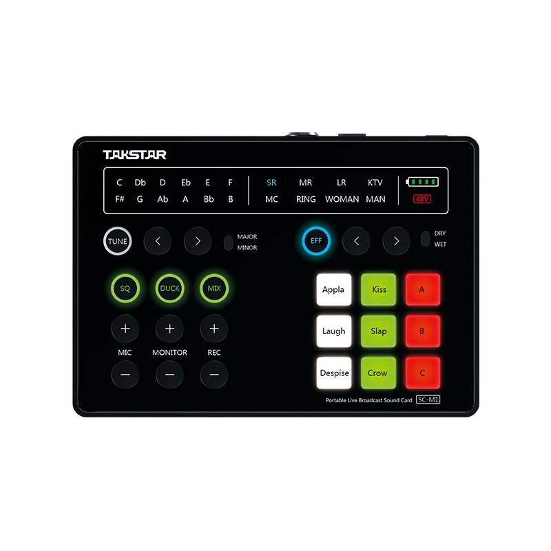 Takstar SC-M1 Portable Live Broadcast Sound Card