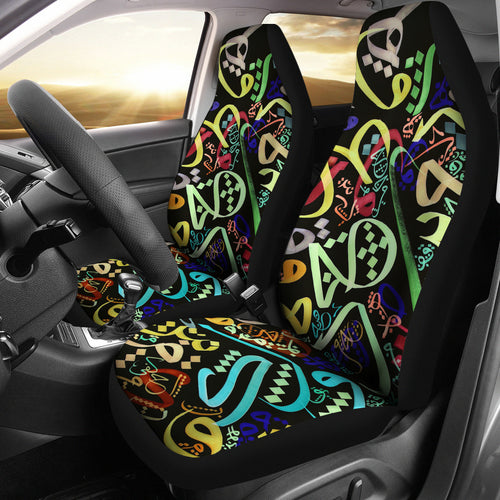 Trippy Yoga/Ribbon Stripe/Multi Color/Car Seat Covers