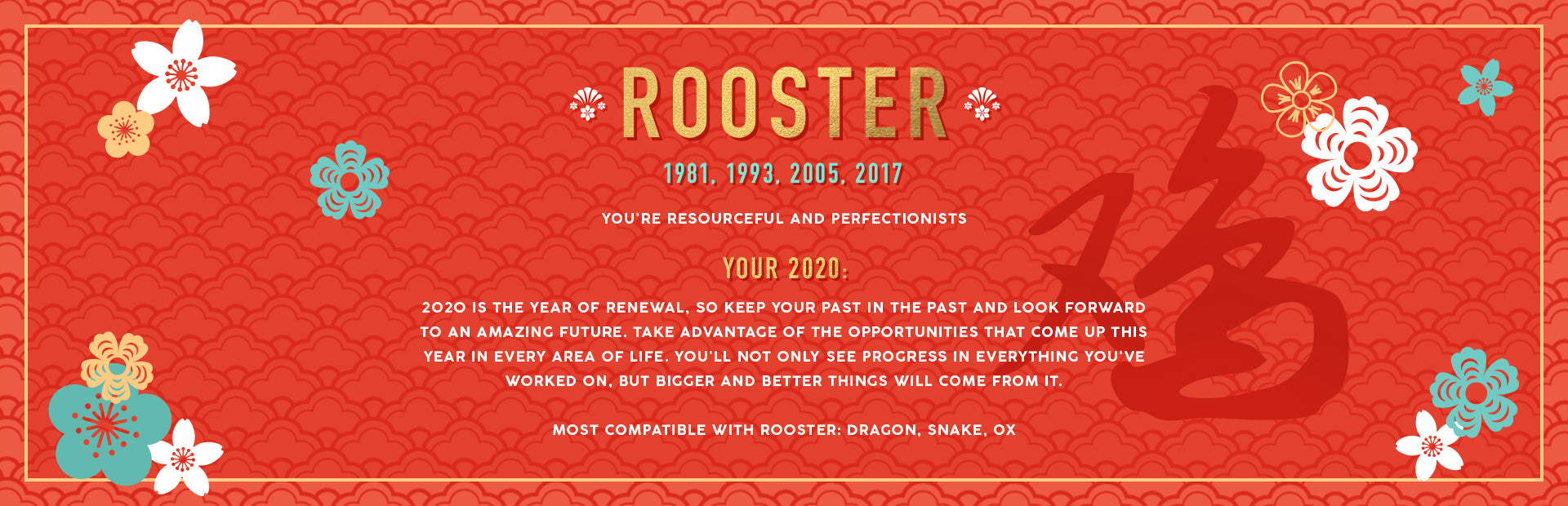 Rooster Lunar New Year Collection Banner Image