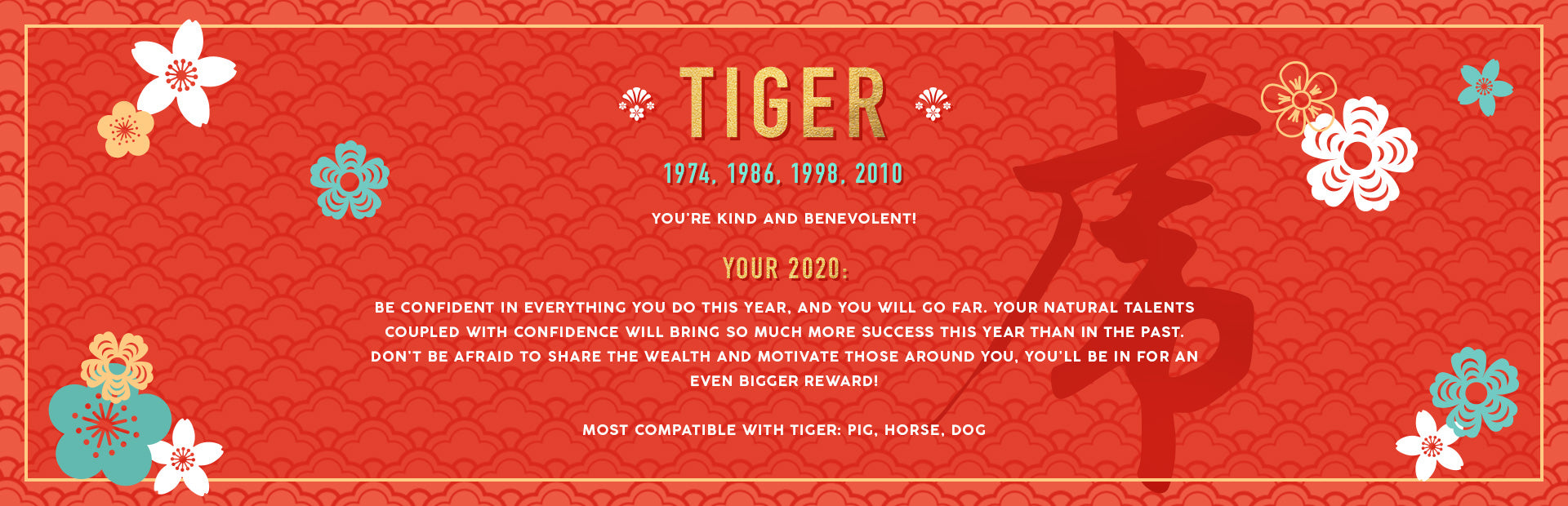 Tiger Lunar New Year Collection Banner Image