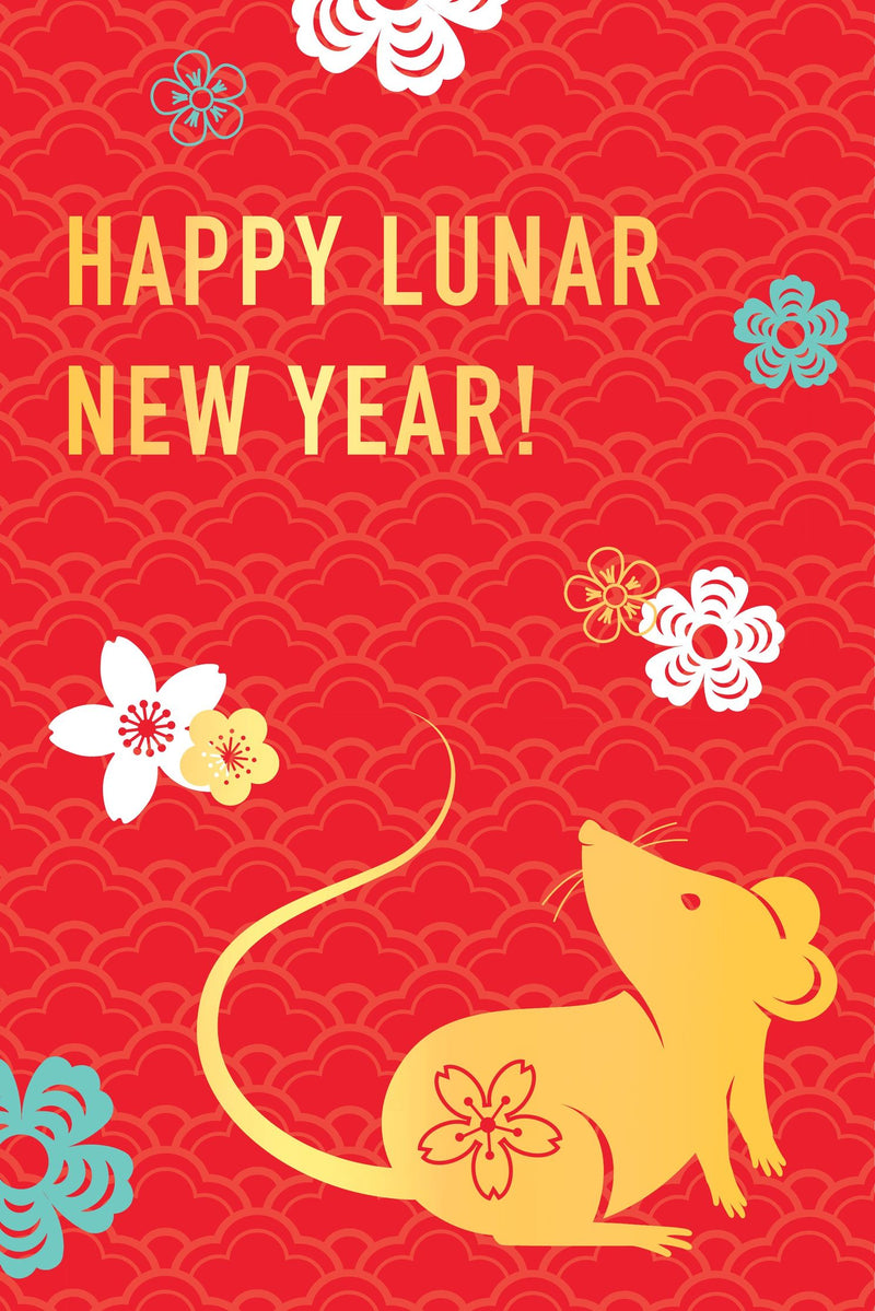 Lunar New Year - $50 Gift Card