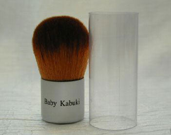 Mini kabuki brush - Endless Fashions LLC