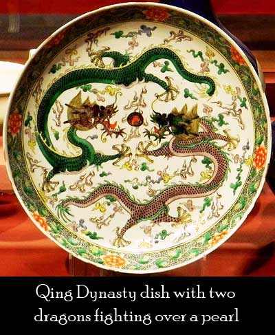 Qing Dynasty dish with two dragons fighting over a pearl